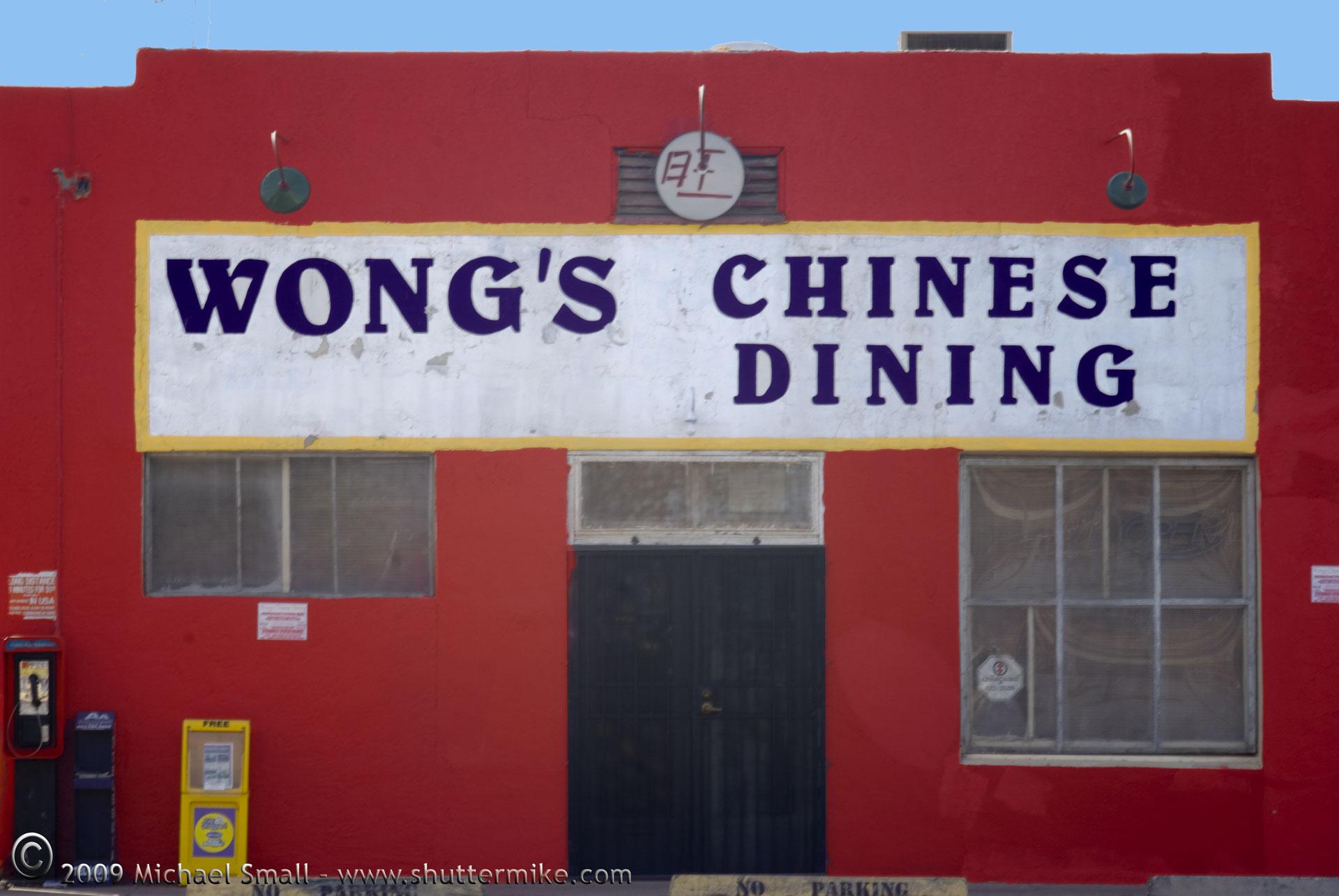 phoenix yins chinese restaurant